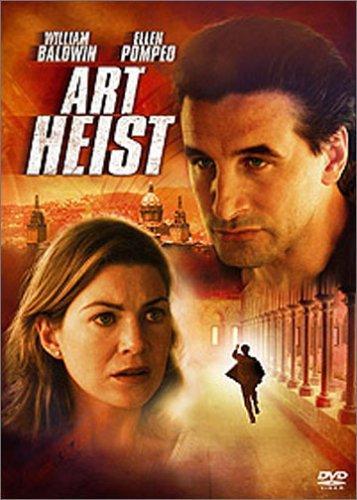 art-heist-416658l-3076-1415675645.jpg