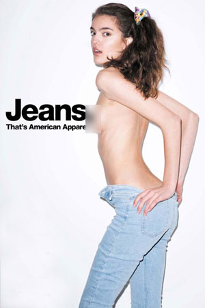 anh-jeans-5177-1416981702.jpg