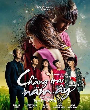 """Bộ phim """"Chàng trai năm ấy"""" sử dụng ca khúc chủ đề là bài hát """"Chắc ai đó sẽ về"""" cũng phải lùi ngày chiều vì scandal đạo nhạc."""
