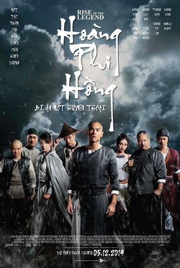 ROTL-VNese-Poster-7059-1417487738.jpg