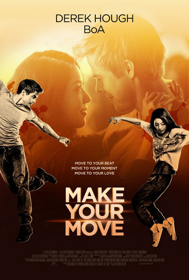 make-your-move-82028-poster-xl-2846-7229