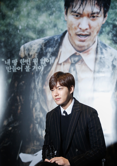 Lee Min Ho từ chối đóng cảnh nóng trong phim điện ảnh