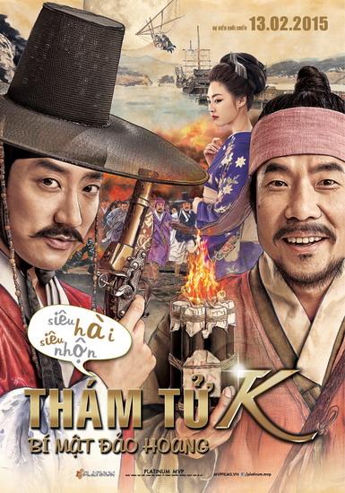 Detective-K-70-x-100-poster-9837-1422865