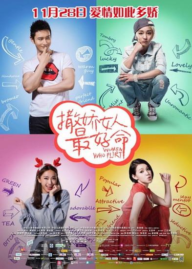 5 phim Việt và châu Á chiếu rạp Việt Nam tháng ba