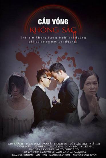 cau-vong-khong-sac-2-5210-1-6794-1426673