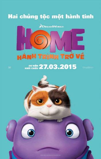 """Poster dễ thương của phim """"Home""""."""