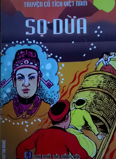 "Bìa tập ""Sọ Dừa""."