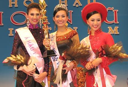 Cuộc thi Hoa hậu Hoàn vũ Việt Nam được tổ chức trở lại