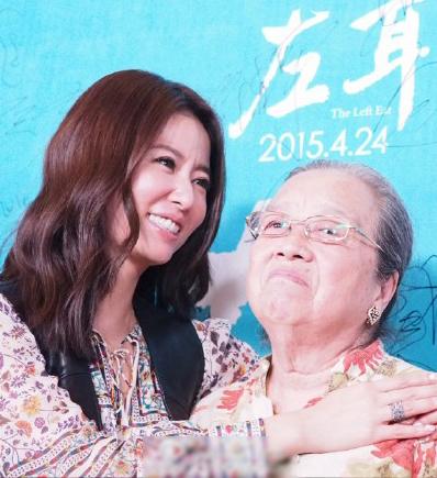 'Dung Ma Ma' tái ngộ Lâm Tâm Như