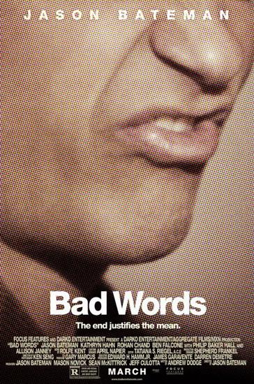 bad-words-3516-1430360169.jpg