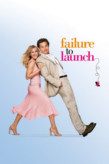 failure-to-launch-1016932-p-5491-1431058