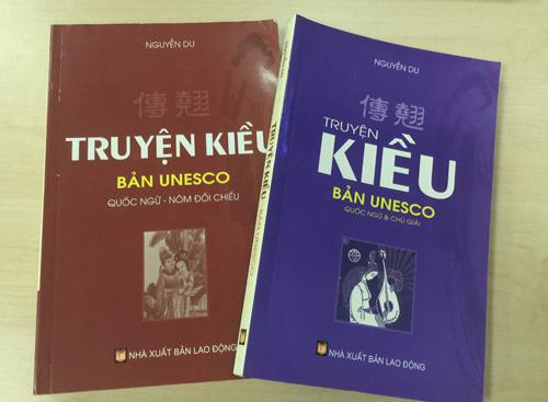 Hai ấn bản Truyện Kiều