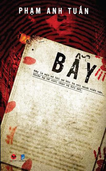 body-Bay-7370-1433588532.jpg