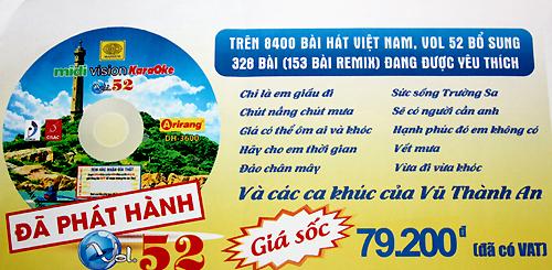 Nội dung quảng cáo đĩa karaoke vi tính của Maseco.