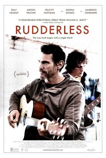 rudderless-5695-1434416430.jpg