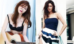 Hoa hậu Kim Sa Rang dẫn đầu top sao Hàn dáng đẹp nhất