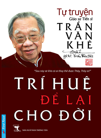 Bìa tự truyện tái bản của Giáo sư Trần Văn Khê.