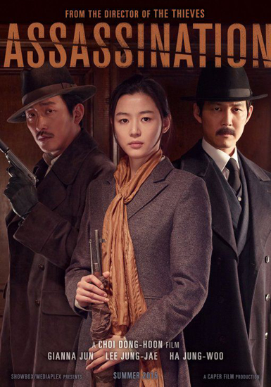 Assassination-2015-movie-3335-1438334350