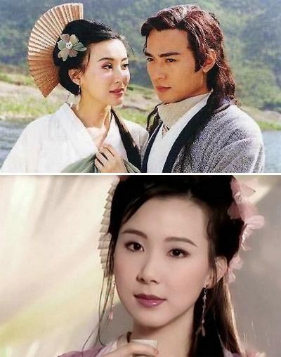Tiêu Tường vào vai Lâm Thi Âm Vốn được hứa hôn với Lý Tầm Hoan nhưng sau này làm vợ Long Tiêu Vân. Nàng vô cùng đau khổ khi biết chồng mình giả nhân giả nghĩa, hãm hại Lý Tầm Hoan.