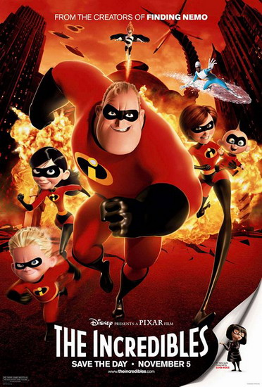 incredibles-ver9-7706-1440218878.jpg