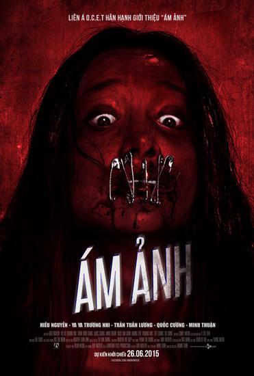 AM-ANH-TEASER-POSTER-6035-1-8151-1441011