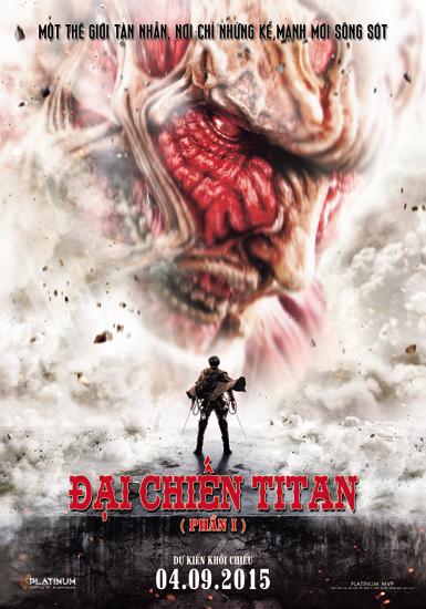 """Poster phim """"Đại chiến Titan"""" (phần một)."""