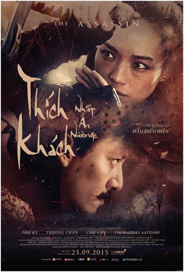 Poster-Thich-khach-Nhi-p-n-6891-14429949