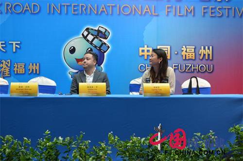 Đạo diễn Victor Vũ tại buổi họp báo trong khuôn khổ LHP. Ảnh: Sohu.