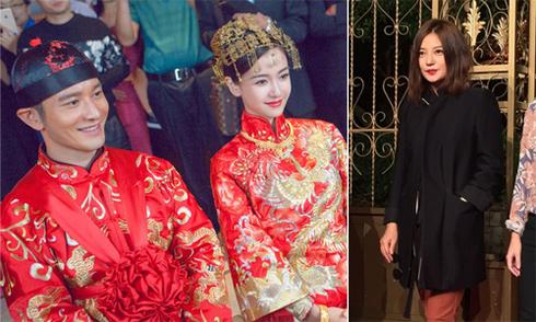 Triệu Vy cùng dàn sao dự cưới Huỳnh Hiểu Minh