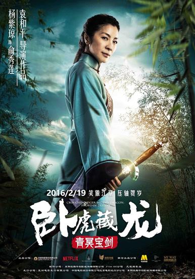 10-bom-tan-phan-tiep-phim-an-theo-duoc-mong-cho-nhat-2016