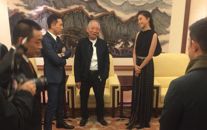 Ngô Thanh Vân, Chân Tử Đan dự thảm đỏ ở Bắc Kinh