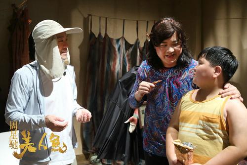 Phim 'Mỹ nhân ngư' của Châu Tinh Trì xác lập kỷ lục sau 9 ngày
