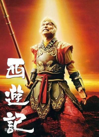 Năm 2006, đài Fuji (Nhật Bản) chiếu phim truyền hình Tây du ký, chuyển thể từ tiểu thuyết cùng tên của Trung Quốc. Vai Tôn Ngộ Không do tài tử  Shingo Katori đảm nhận. Điểm nổi bật trong tạo hình Ngộ Không của Shingo mái tóc vàng khá hiện đại. Phim cải biên nhiều so với cốt truyện, nhân vật Đường Tăng thì do một nữ diễn viên đảm nhiệm. Dù vậy, phiên bản Tây du ký Nhật Bản 2006 vẫn tạo được hiệu ứng khi ra mắt.