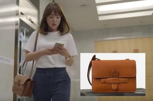 Chiếc túi Céline là một trong những món hàng hiệu đắt nhất mà Hye Kyo sử dụng trong phim, có giá