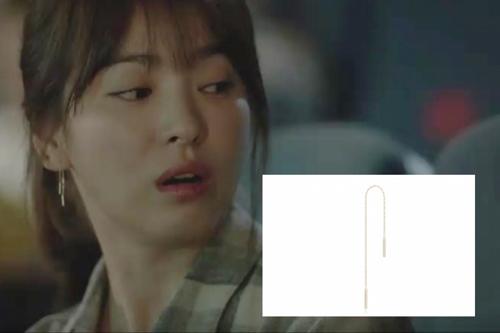 hang-hieu-to-diem-cho-song-hye-kyo-trong-hau-due-mat-troi-5