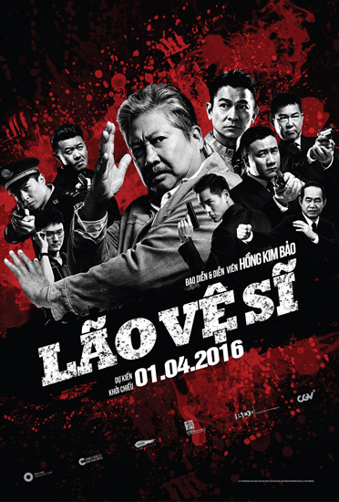 Lao-V-Si-Payoff-Poster-2842-1458879255.j