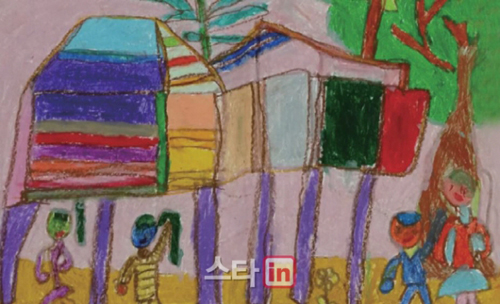 Bức tranh chị gái cậu bé Việt vẽ tặng Lee Young Ae.