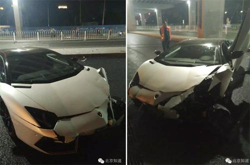 Siêu xe Lamborghini của sao Trung Quốc nát đầu vì tai nạn