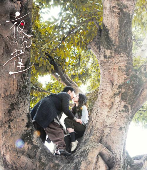 Cảnh nồng nàn của Lưu Diệc Phi và ba tài tử trong phim mới