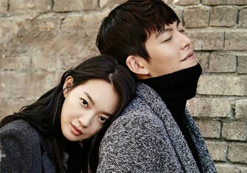 Kim Woo Bin - Shin Min Ah