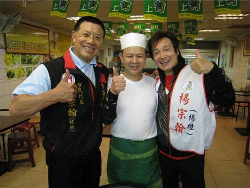 """Bí mật về diễn viên từng đóng """" Bao Thanh Thiên"""""""