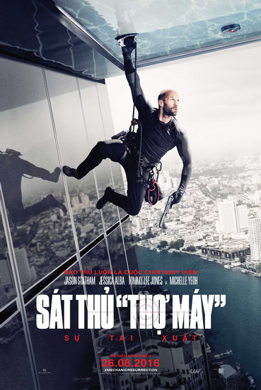 Poster phim Mechanic: Resurrection.