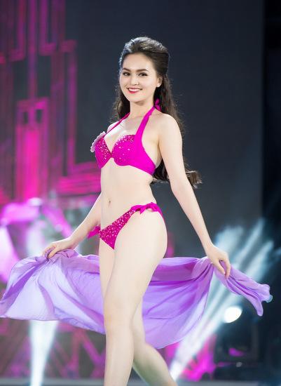 Thí sinh Trần Thị Thu Hiền đến từ Lâm Đồng. Cô là Miss Ngôi Sao 2014.