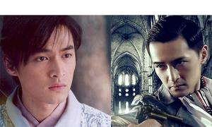 'Hoàng tử cổ trang' Hồ Ca và hành trình 'lột xác' trên màn ảnh