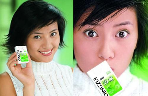 Cao Viên Viên gây ấn tượng với đôi mắt to tròn, đen lay trong loạt ảnh quảng cáo năm 17 tuổi.