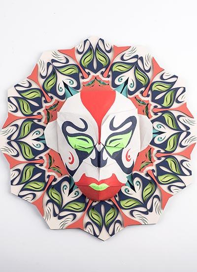 Định - tác phẩm có chất liệu cắt giấy và nhuộm màu của họa sĩ thiết kế Nguyễn Ngọc Vũ có giá khởi điểm 1.700 USD, sáng tác năm 2016.