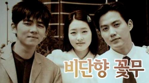 Những ca khúc phim Hàn gây 'bão' đầu thập niên 2000