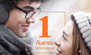 Tặng độc giả vé xem ra mắt phim 'One Day'