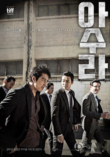 10-phim-dien-anh-han-quoc-xuat-sac-2016-10