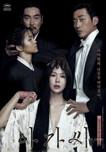10-phim-dien-anh-han-quoc-xuat-sac-2016-5